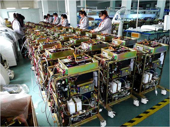 Beijing Kiers Science & Technology Co., Ltd.